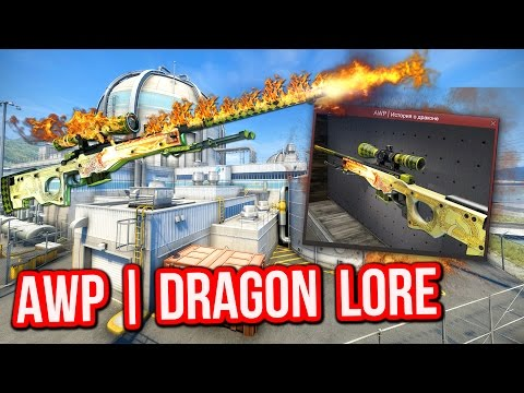 КРАФЧУ AWP | DRAGON LORE ! - Контракт Обмена !