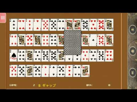 Video of 独り遊び ( Card Game ) [無料]