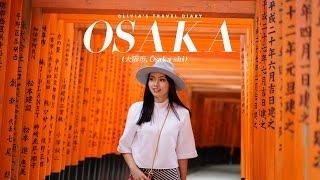 Osaka Japan  city pictures gallery : OLIVIA'S TRAVEL DIARY: OSAKA, JAPAN