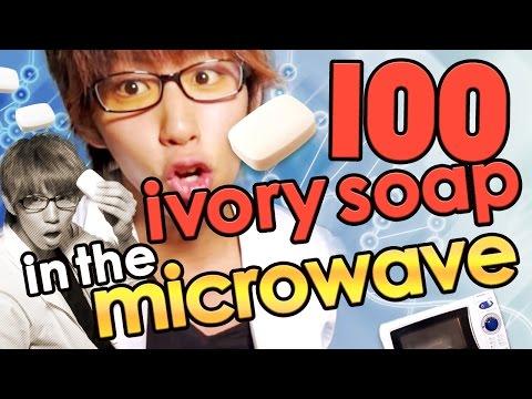 他將100塊肥皂放入微波爐加熱 下一秒卻悲劇了