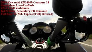 5. 2008 Kawasaki ZG1400 Concours14 / GTR1400 - Shoodaben Area-P re-flash 0-100