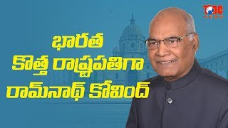 NDA Backed Candidate Ram Nath Kovind Has Been Elected As New President of India. Watch This Video To Know The Majority He Got And Other Details...Shocker : These Hyd Beggars Daily Income Is 1 Cr - https://youtu.be/6A7Z5XEyBlUJawan Shoots Army Major For Silly Reason - https://youtu.be/pNFXgTpJ_K4Separate Flag For Karnataka State, But Why ? - https://youtu.be/hUFdodG4mh4Mystery Demises In The Family - https://youtu.be/xM2hsWpgMG0