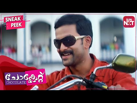 Only boy in a women's college! | Chocolate | Prithviraj | Roma | Full Movie on SUN NXT