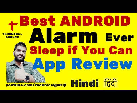 [hindi] Best Android Alarm Ever: Sleep If You Can | Android App Review #4