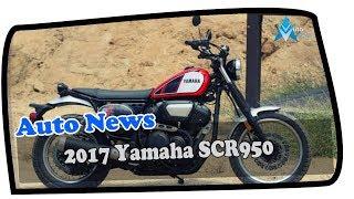 10. MUST WATCH !!!2017 Yamaha SCR950 Price & Spec