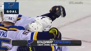 Топ-10 моментов недели россиян
