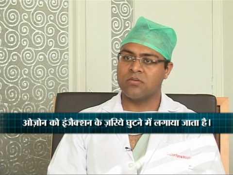 Ozone Therapy in Osteoarthritis