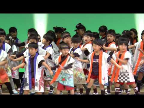第10回ウェルCOME LIVE ~塩焼幼稚園・輝き組さん / 南中ソーラン <ソーラン>