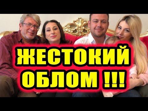 Дом 2 новости 26 июня 2018 (26.06.2018) Раньше эфира - DomaVideo.Ru