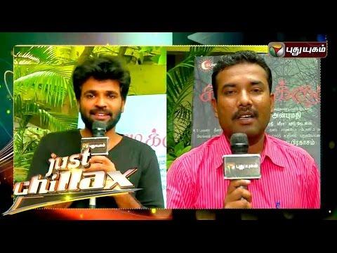 Just-Chillax-04-08-2016-Puthuyugam-TV