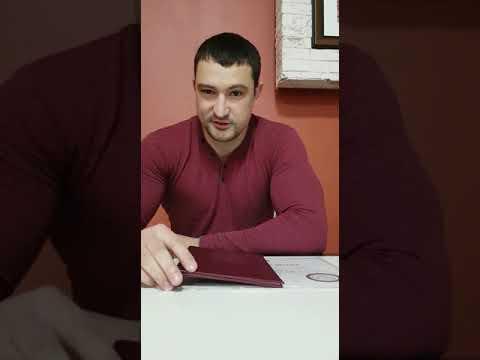 Андрей Гринь: действующий тренер, прошел обучение по курсу ЭКСПЕРТ