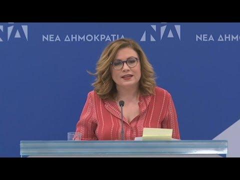 Δεν τίθεται θέμα αλλαγής του Κανονισμού της Βουλής για τη ΝΔ
