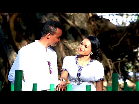 Amarech Alemu(Ami) - Nama(ናማ) - New Ethiopian Music 2017