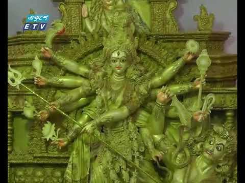 নানা আনুষ্ঠানিকতায় সারাদেশে উদযাপিত হচ্ছে সনাতন ধর্মাবলম্বীদের শারদীয় দুর্গোৎসব