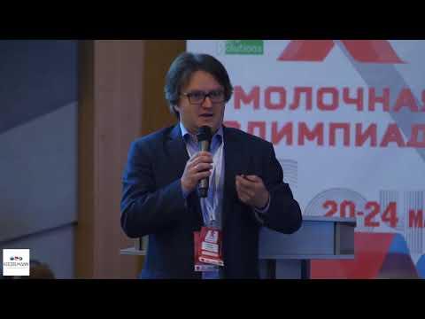Выступление Михаила Мищенко на Форуме Молочных Регионов