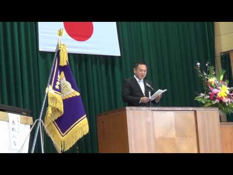 駅館小学校 平成25年度卒業式 PTA会長祝辞