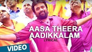 Aasa Theera Aadikkalam Song - Balle Vellaiya Thevaa