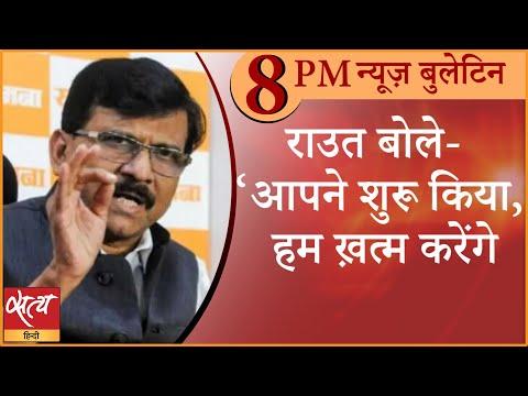 Satya Hindi News Bulletin। सत्य हिंदी समाचार बुलेटिन। 24 नवम्बर, दिनभर की बड़ी ख़बरें