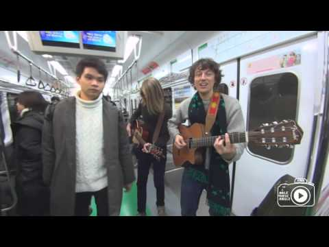 Bloody Foreland in Korean Subway