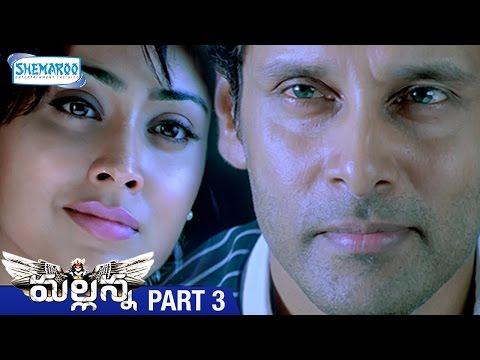 Mallanna Telugu Full Movie | Vikram | Shriya | DSP | Kanthaswamy Tamil | Part 3 | Shemaroo Telugu