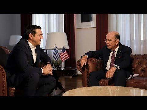 Tσίπρας: «Η Ελλάδα αφήνει πίσω την κρίση»- Ρος: «Θα στηρίξουμε την Ελλάδα»…