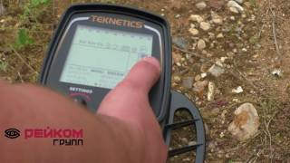 Настройки металлоискателя Teknetics T2
