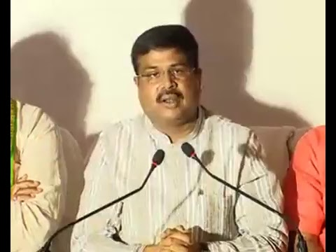 Press Conference by Shri Dharmendra Pradhan at Bhubaneswar, Odisha