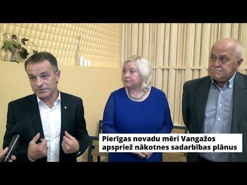 Pierīgas novadu mēri Vangažos apspriež nākotnes sadarbības plānus