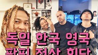 Crazy Kyo, Paris, Poppin Hyun Joon, TwoFace – Poppin Cypher
