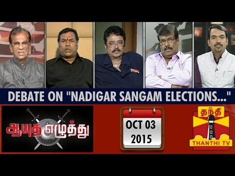 Ayutha Ezhuthu   Debate on Nadigar Sangam Elections   03-10-2015