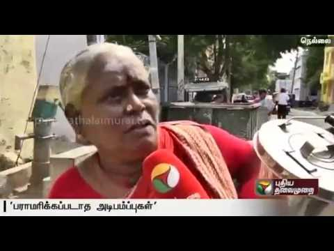 Complain-that-lakhs-of-rupees-have-been-mishandled-in-name-of-maintaining-hand-pumps-in-Tirunelveli