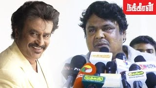 Mansoor Ali Khan controversial talk about Rajinikanth Kollywood News 03/12/2016 Tamil Cinema Online