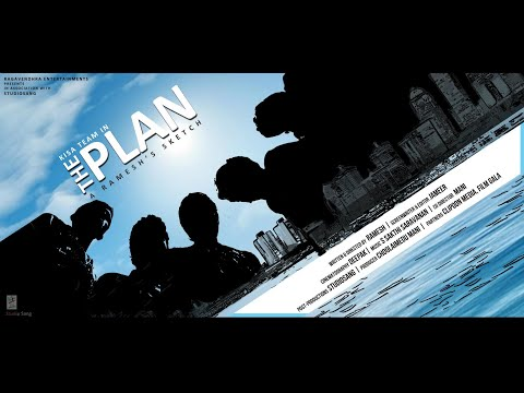 The Plan short film