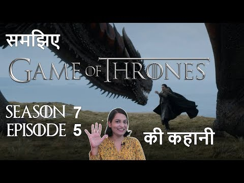Game Of Thrones Season 7 Episode 5 Explained in Hindi