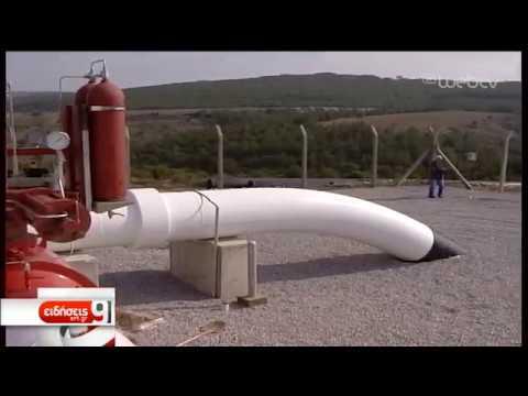 Φυσικό αέριο: Επέκταση του δικτύου σε 35 πόλεις της περιφέρειας έως το 2023 | 23/01/19 | ΕΡΤ