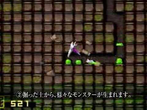Yuusha no Kuse ni Namaikida trailer
