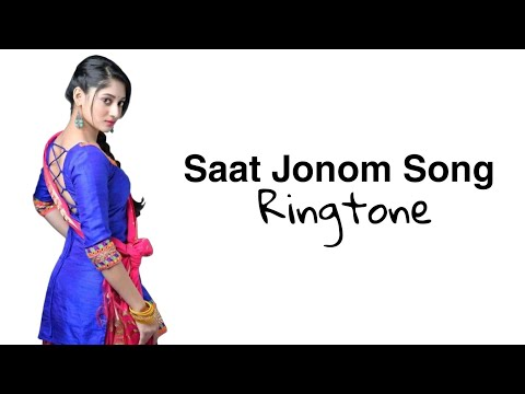 Bangla New Song  Sat Jonom Sad Ringtone | Kazi Shuvo | Puja | Music|