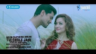 Tui Chole Jabi  Autumnal Moon feat. Imran  Bangla New Song  2016