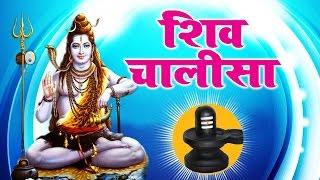 बेस्ट सोमवार भजन || Superhit Shri Shiv Chalisa || Monday Special Bhajan || Bhakti Bhajan Kirtan
