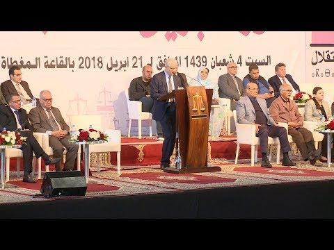 المجلس الوطني لحزب الاستقلال يقرر بالإجماع الاصطفاف في صفوف المعارضة