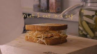 [SUB] VLOG #31 하루세끼, 이삭토스트와 순두부찌개 : Issac toast and soondubu-jjigae   Honeykki 꿀키