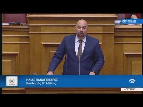 Η.Παναγιώταρος (Γεν.Εισ.Χρυσή Αυγή)(Προϋπολογισμός 2018)(11/12/2017)