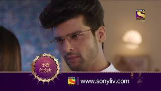 Beyhadh - बेहद - Ep 262 - Coming Up Next