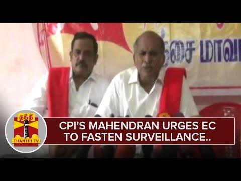 CPIs-Mahendran-urges-EC-to-fasten-Surveillance-Thanthi-TV