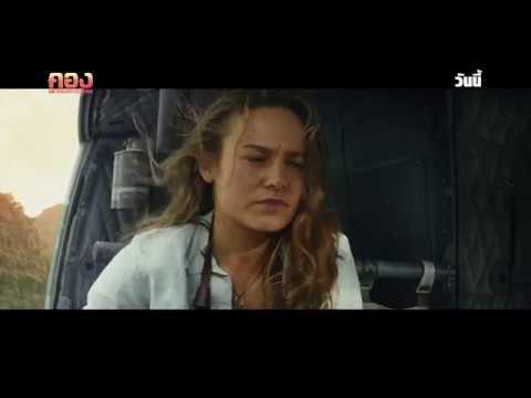 Kong: Skull Island - TV Spot 30 Sec (2)