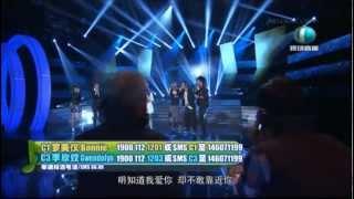 Video C1 Bonnie Loo , C3 Gwendolyn Lee - 明知我爱你 (龚芝怡) MP3, 3GP, MP4, WEBM, AVI, FLV Januari 2019