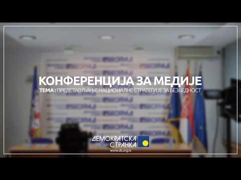КЗМ Уводно излагање Драгана Шутановца (15.12.2017)