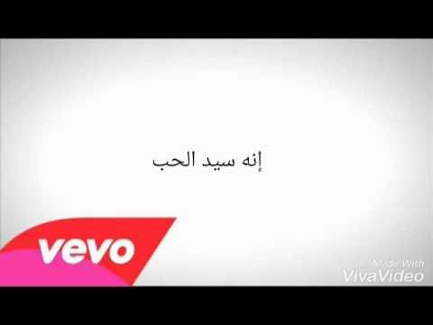 RedOne Don't You Need Somebody مترجمة (Feat. Enrique Iglesias, R. City, Serayah & Shaggy) (Lyrics)