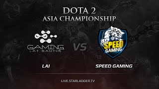 Speed Gaming vs LAI, game 2