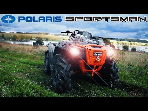 ТЕСТ ДРАЙВ POLARIS SPORTSMAN HIGH LIFTER 1000